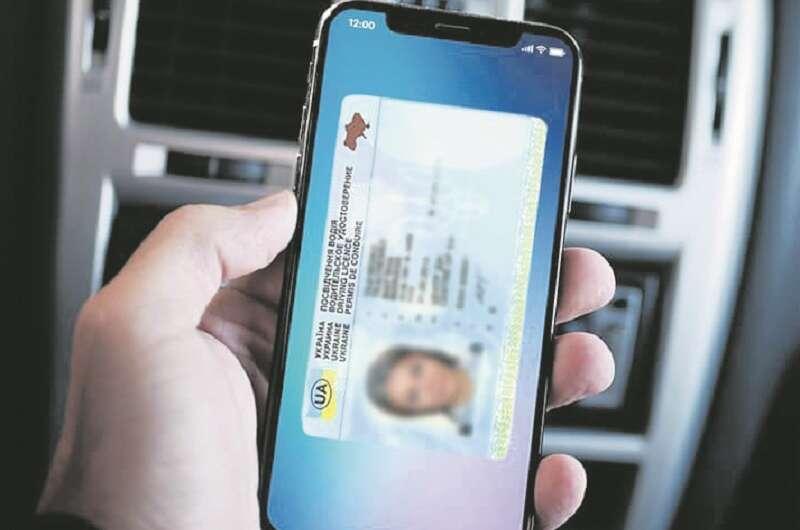 Без предоплат: водительские права теперь продают в Интернете-800x530