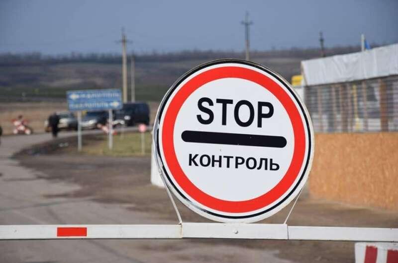 КПВВ Станица Луганская – кто и как может пересечь границу-800x530