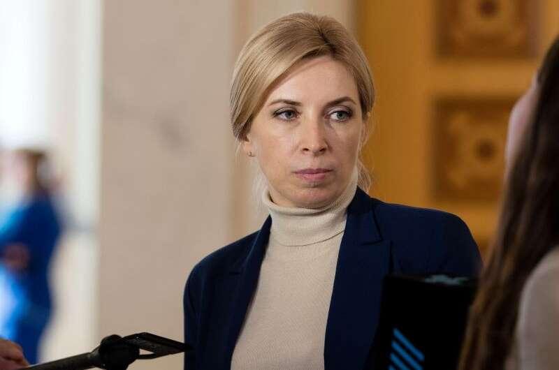 Верещук обвинила Парасюка в расстрелах на Майдане и назвала