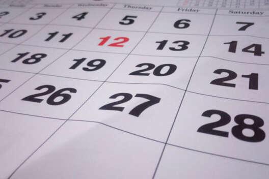 20 июля: какой сегодня праздник история, приметы и День Ангела-1200x800