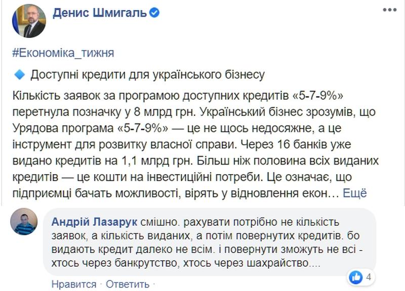 Уровень международных резервов в Украине на рекордной отметке - фото 1