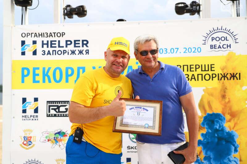В Запорожье установили самый яркий и необычный рекорд Украины - фото-800x530