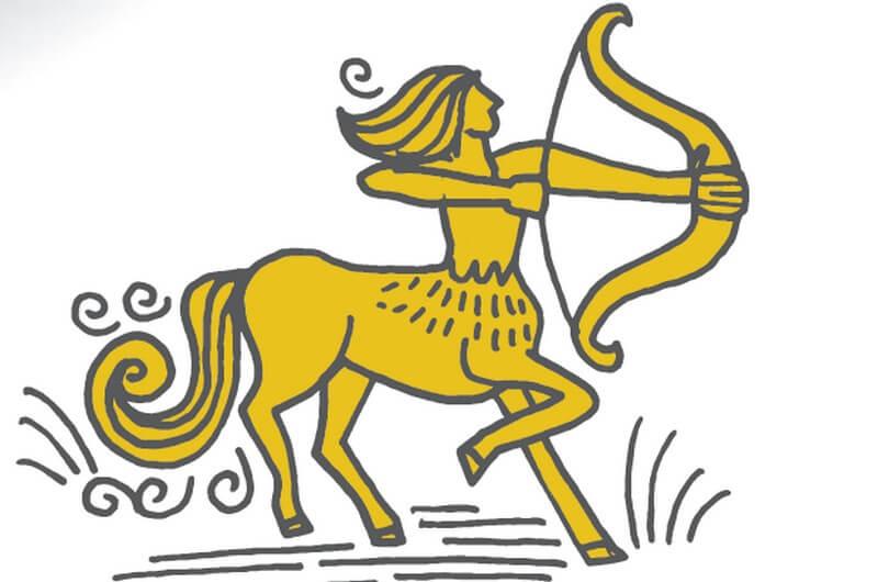 гороскоп на 22 сентября 2020 года - стрелец