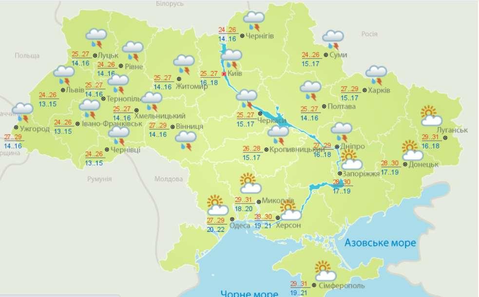Погода на 11 августа: большинство областей попадут в дождевой плен - фото 3