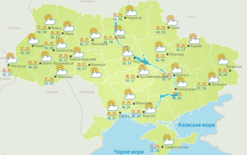 Погода на 6 августа: синоптики предупредили о рекордной жаре - фото 2