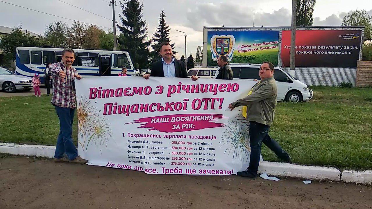 Места, где бренды не работают. За кого будет голосовать украинское село - фото 2