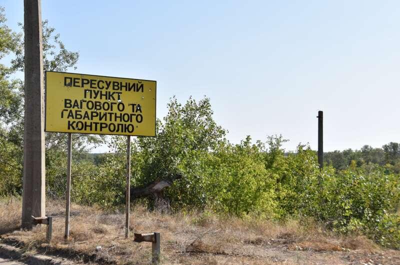 В Луганской области на линии разграничения строят новый КПВВ-800x530