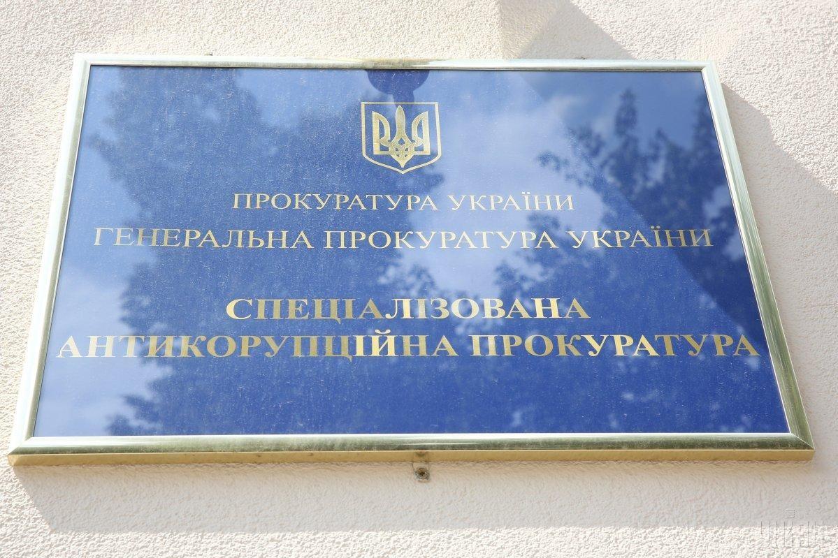 Назначения в САП и не только - что решил правоохранительный комитет Рады