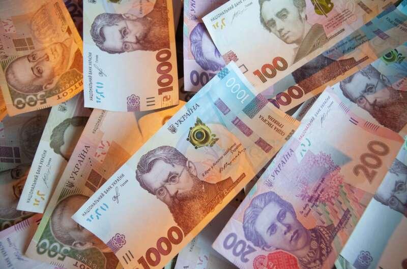 Президент підписав Закон про Держбюджет 2021: з 1 січня мінімальна зарплата зросте