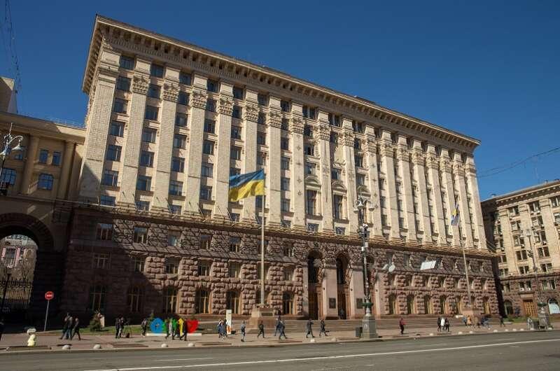 новый спец-проект про выборы в Киеве - 28 сентября