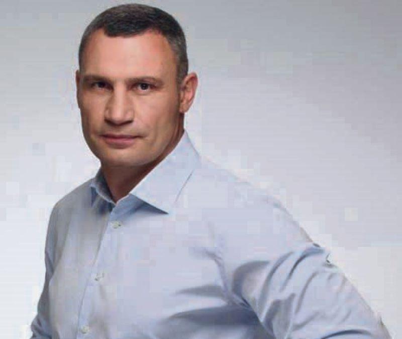 Хозяева города, министры и звезды: анализируем, кто идет в Киевраду - фото 1