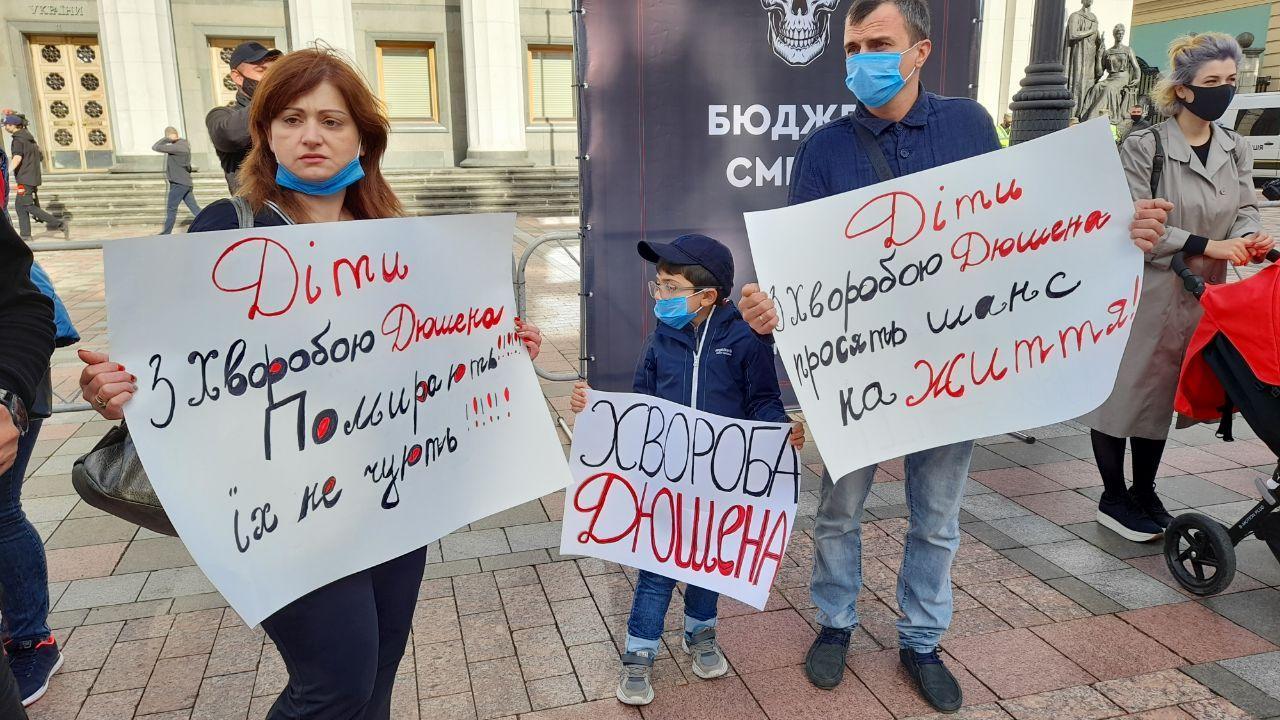Украинцы митингуют под Верховной Радой против