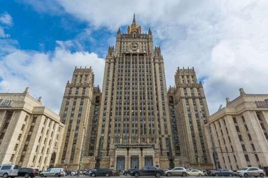 МИД РФ ответил Чехии высылкой дипломатов-1200x800