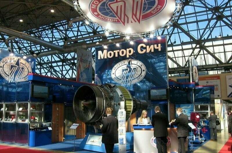 КНР решила решать вопрос с «Мотор-Сич» через международный арбитраж (окончание)