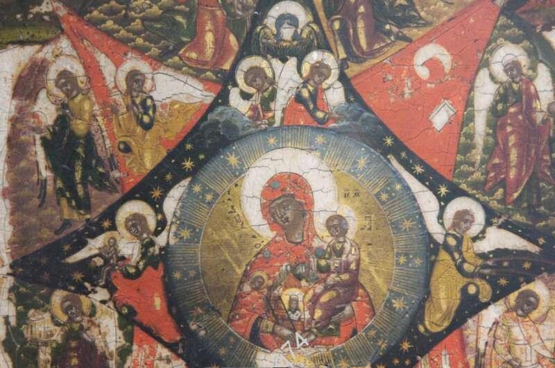 17 сентября: какой сегодня праздник история, приметы и День Ангела - фото 6