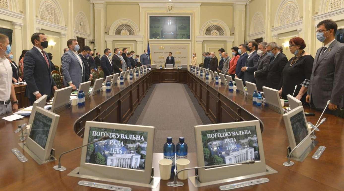 28 сентября новая пленарная неделя в ВР Украины