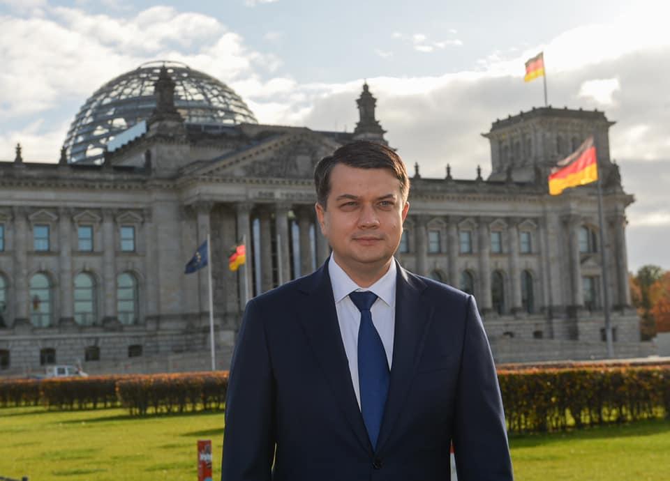 Разумков в Бундестаге. Как встретили главу ВР в условиях нового локдауна