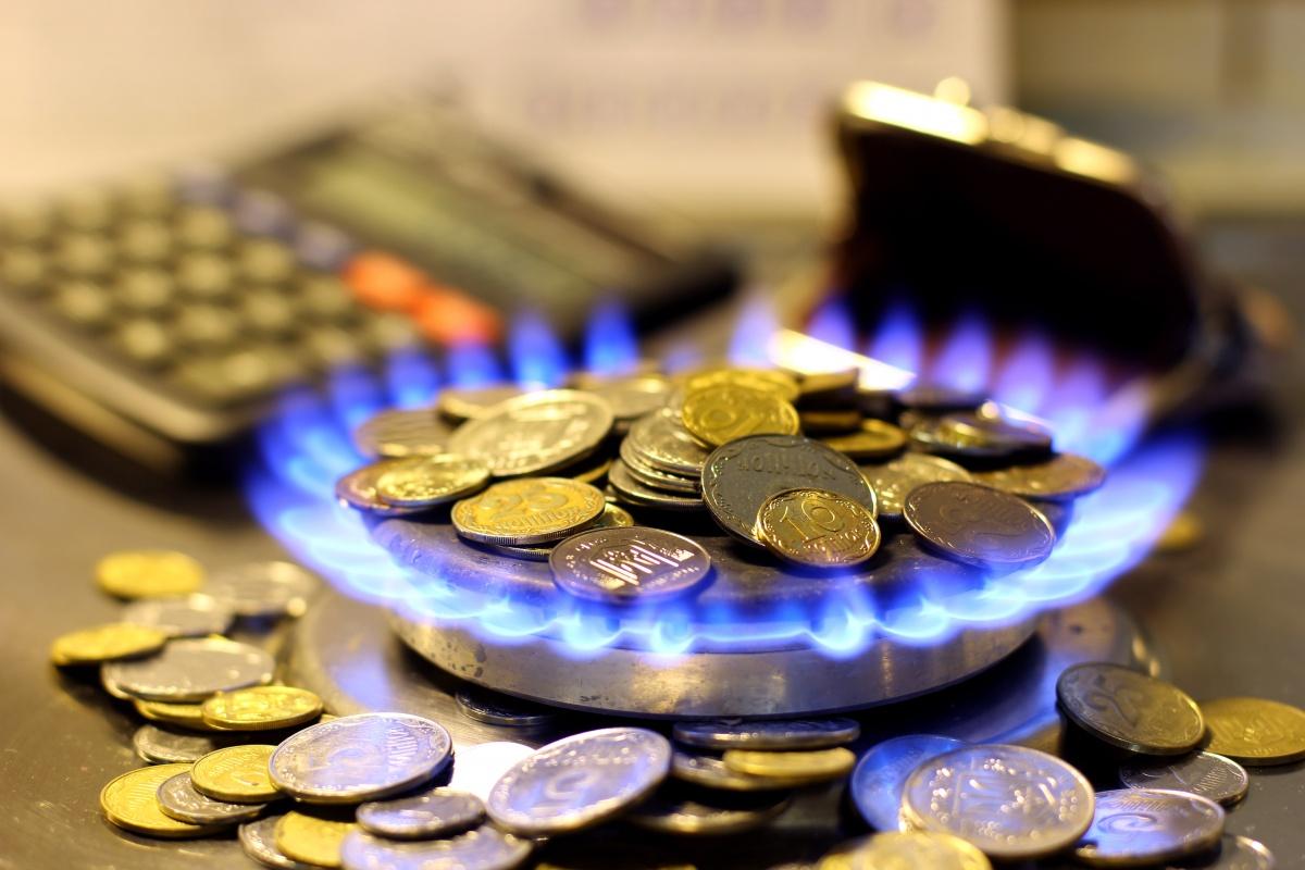 тарифы на газ 2020-2021
