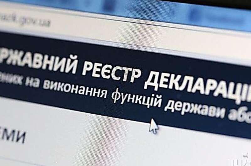 Правительство обязало НАПК восстановить работу реестра е-деклараций-800x530