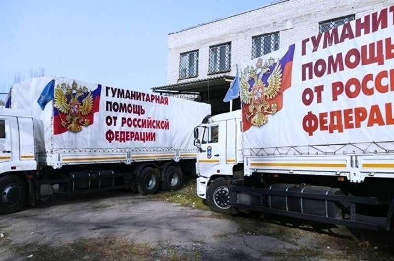 МИД Украины выразило протест России из-за гумконвоя-800x530