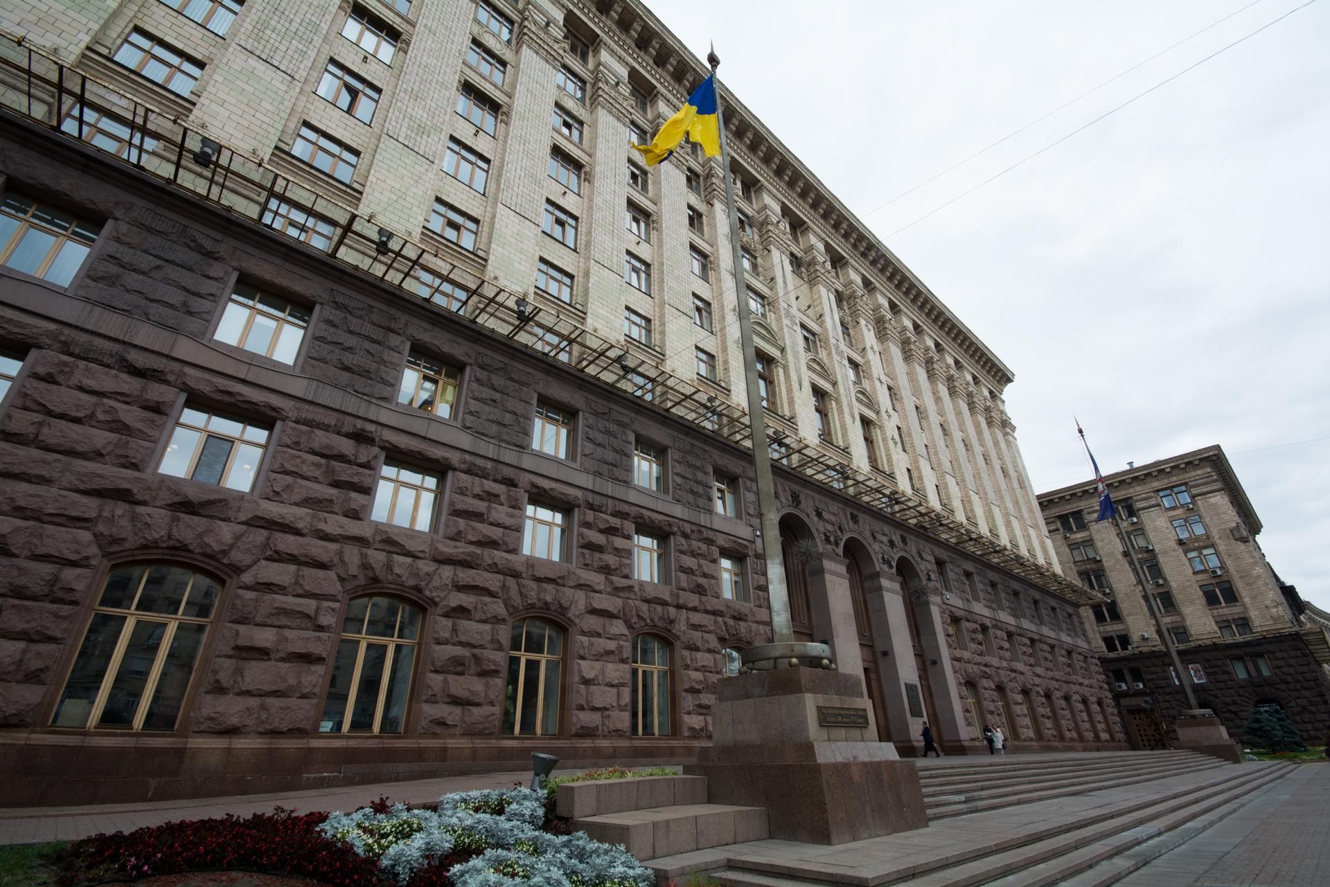 Кто может пройти в Киевраду — список от обозревателя Vesti.ua