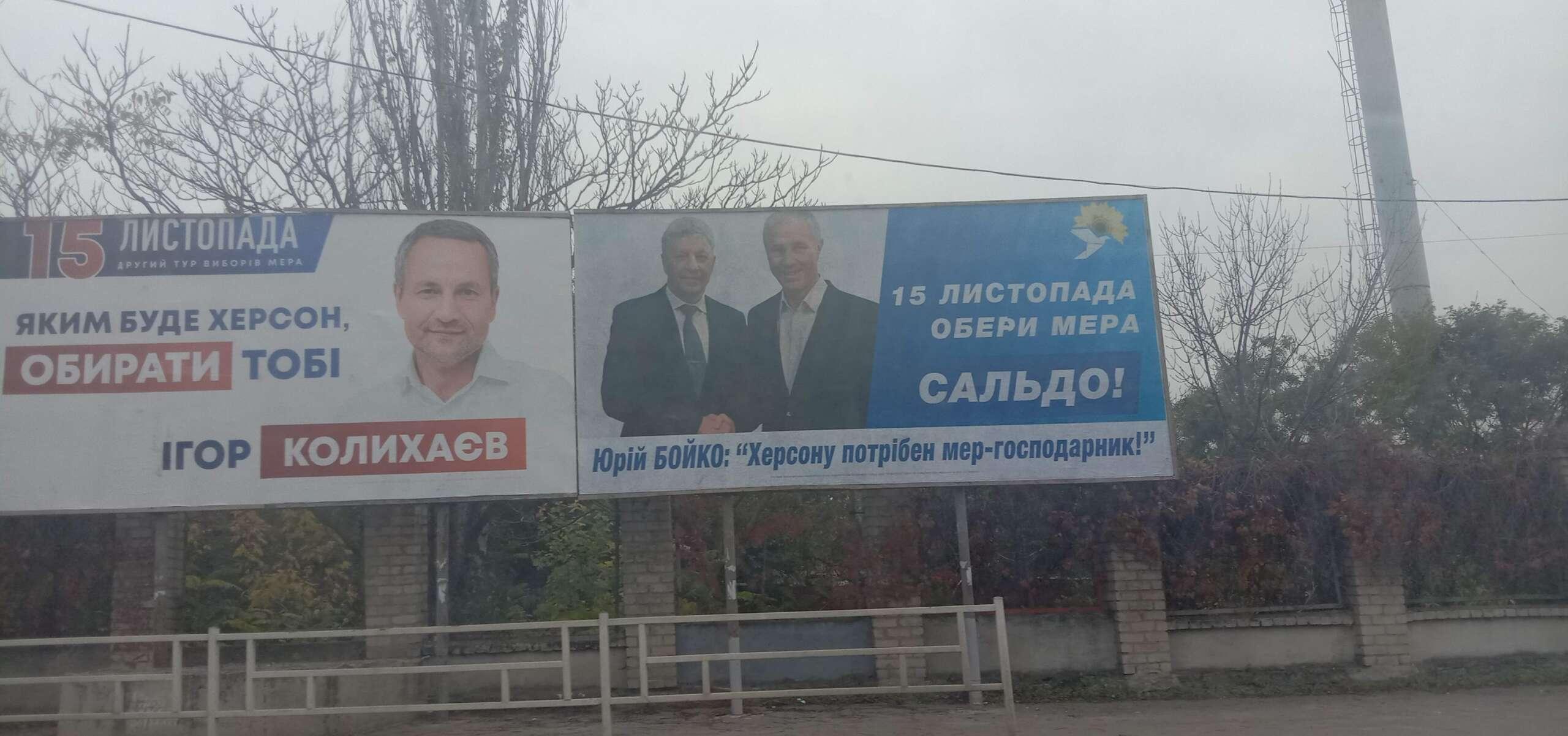 Борьба за Юг: кто станет мэром Одессы, Николаева и Херсона - фото 2