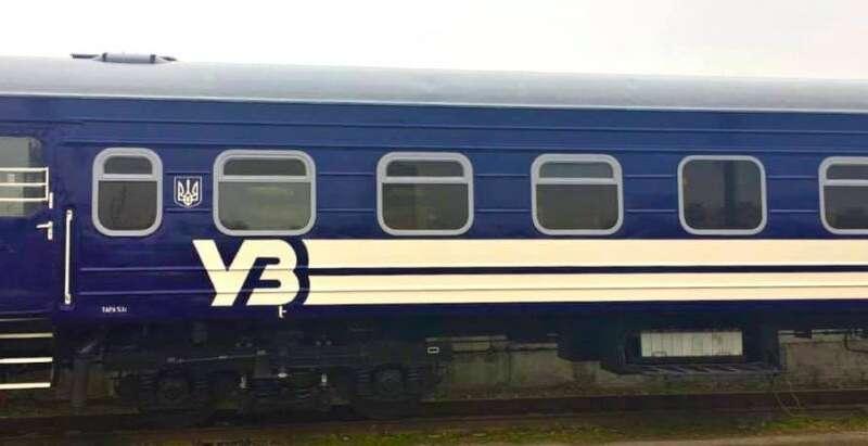 Красиво и практично: Укрзализныця поменяла цвет вагонов-800x530