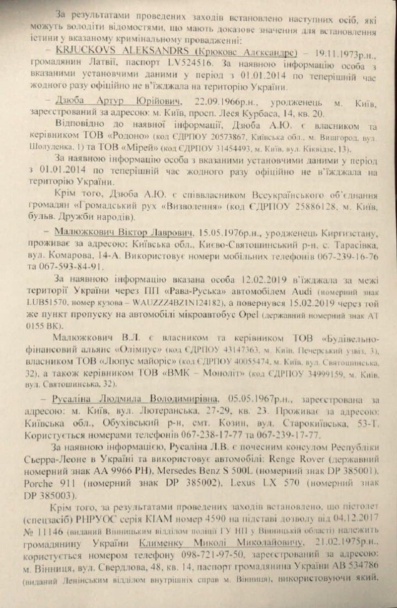 Спирт в руки мафии. Кто получит спиртзаводы в Украине и причем тут Русалина - фото 1