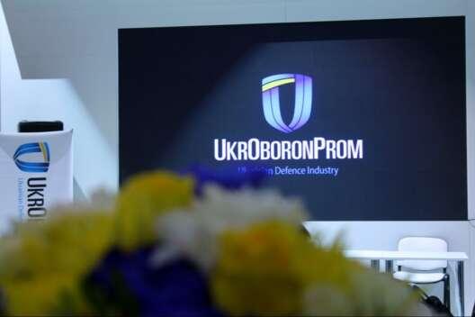 Замдиректора Укроборонпрома подозревают в работе со спецслужбами РФ-1200x800