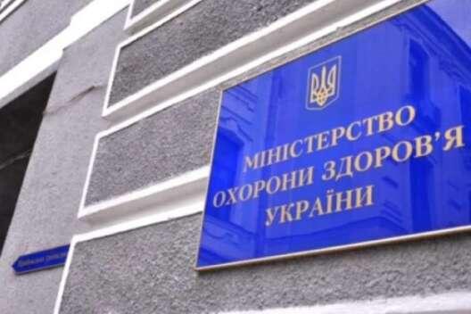 Жизненно необходимо - Минздрав хочет наладить производство вакцин в Украине-1200x800
