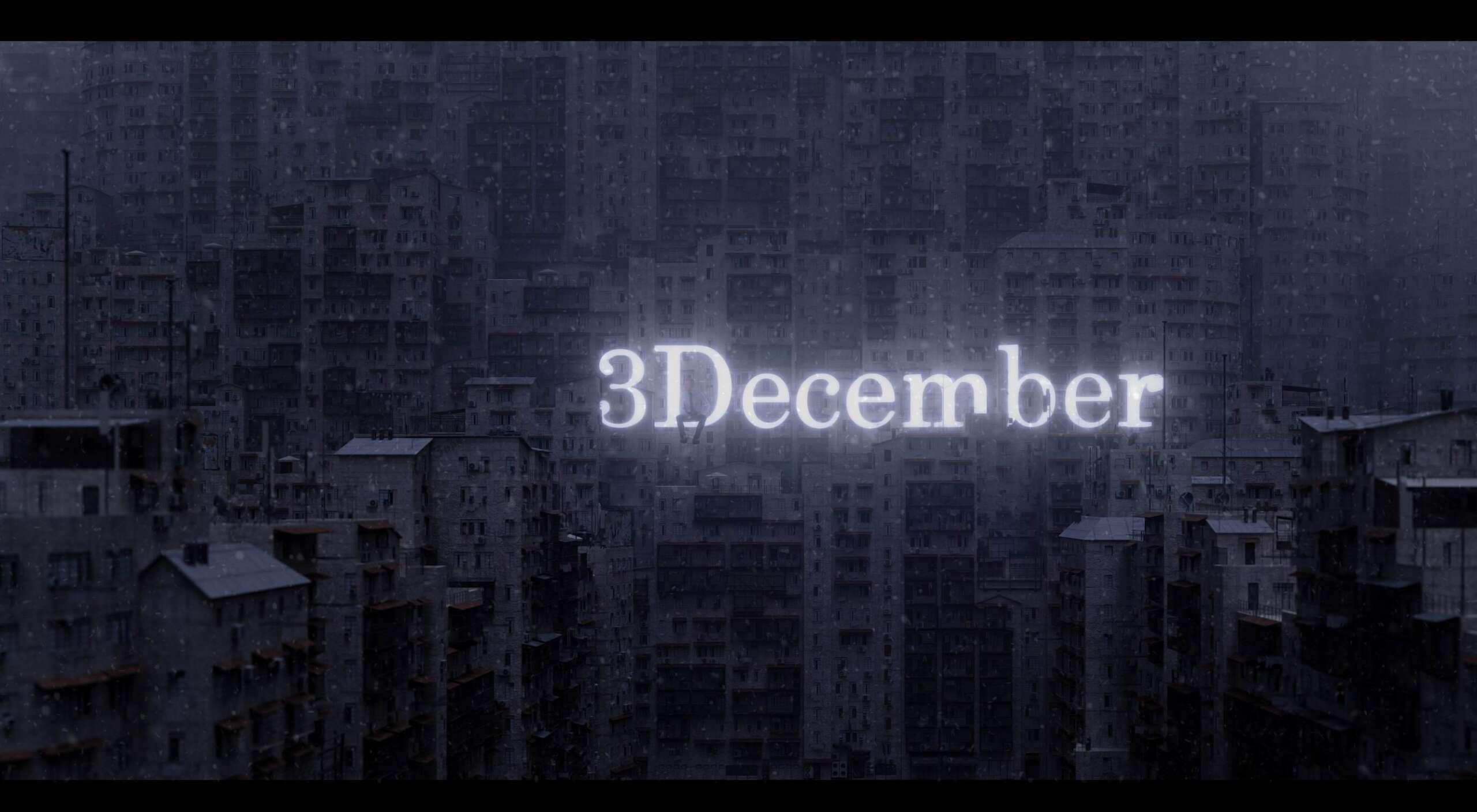 Дизайнеры и пестициды: какой сегодня праздник и день ангела 3 декабря - фото 2