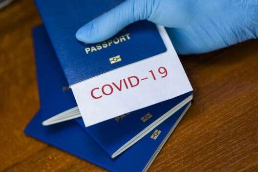 Паспортам вакцинации – быть: страны ЕС официально договорились-1200x800