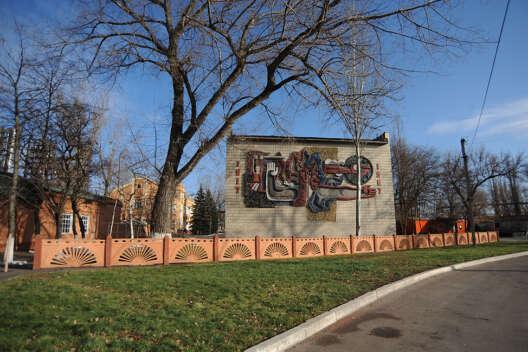 Как живут в украинском Нью-Йорке Донецкой области: Печаль и разруха-1200x800
