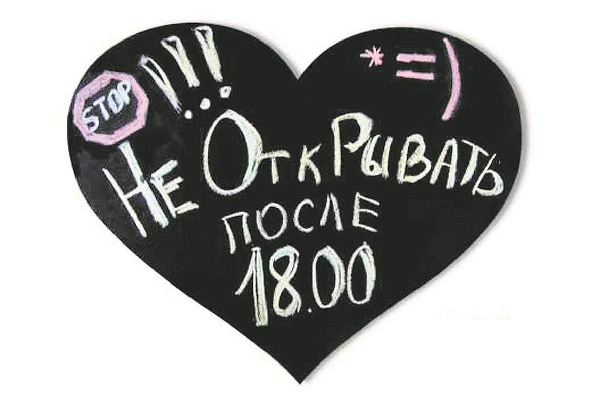 ТОП-12 подарков на День святого Валентина: что подарить любимому - фото 10