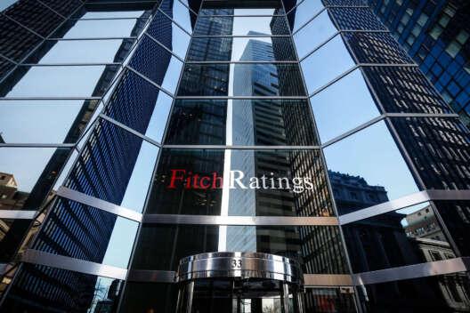Fitch дал неутешительный прогноз по сотрудничеству с МВФ-1200x800