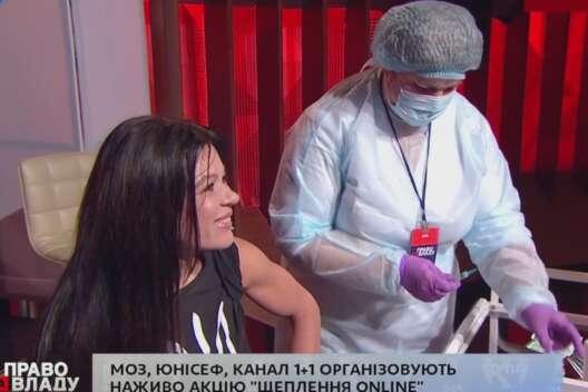 Десять украинских знаменитостей вакцинировались в прямом эфире-1200x800