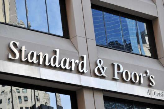 S&P подтвердило рейтинг Украины B/B со стабильным прогнозом-1200x800
