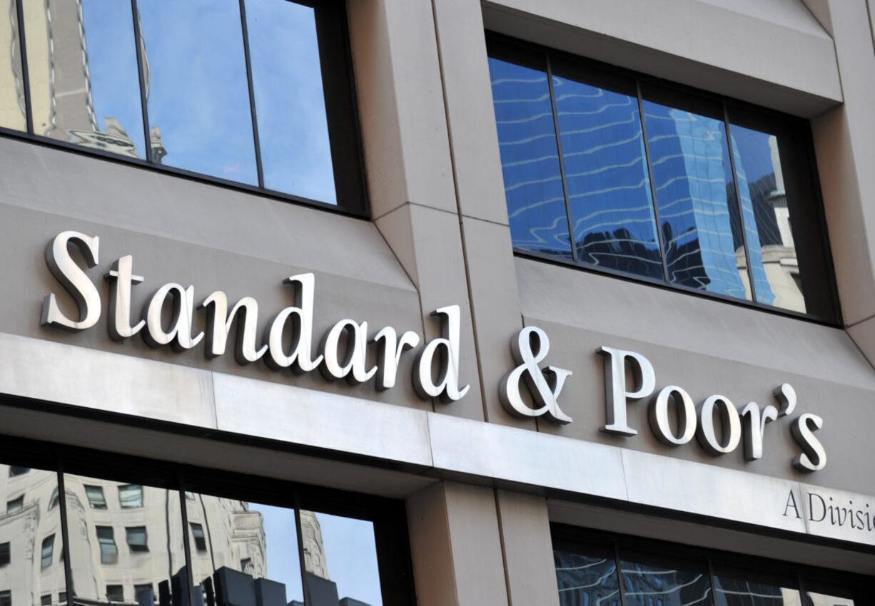 S&P подтвердило рейтинг Украины