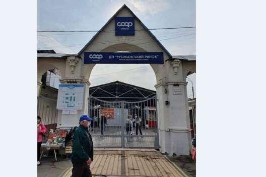 Карманный мер Шахова оставляет жителей Рубежного без денег-1200x800