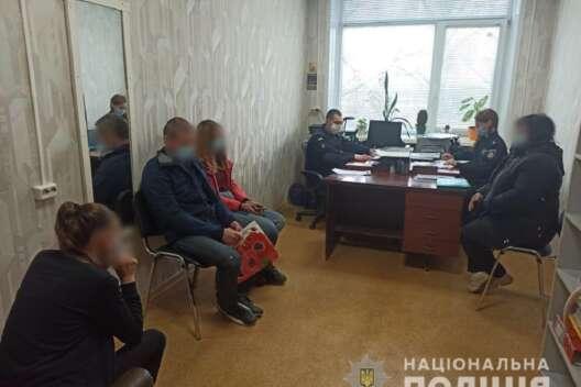 Элеваторы в харьковской области клапан регулировки наддува транспортер т5