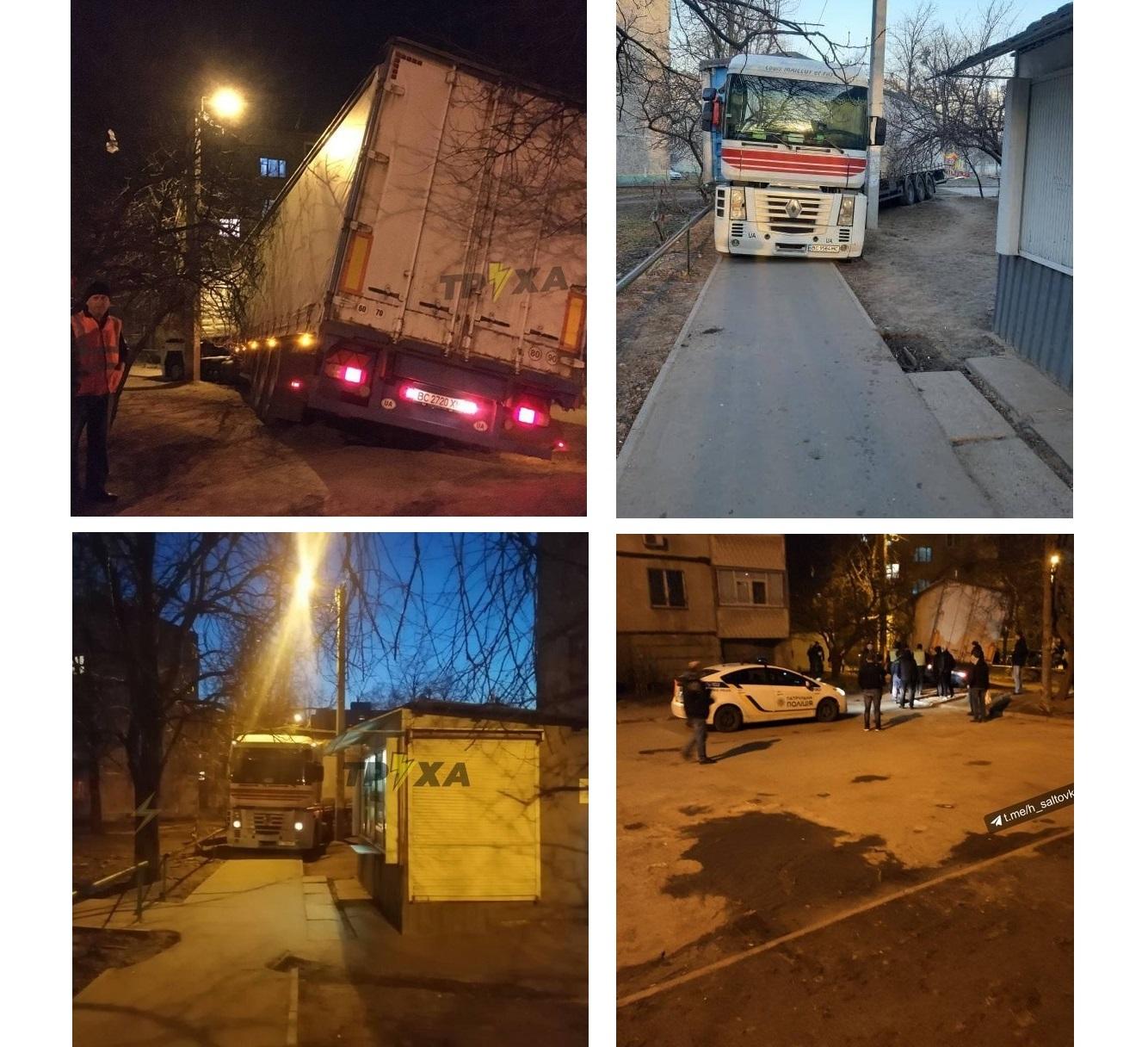 В Харькове фура заехала во дворы, провалилась в асфальт и провела там ночь - фото 1