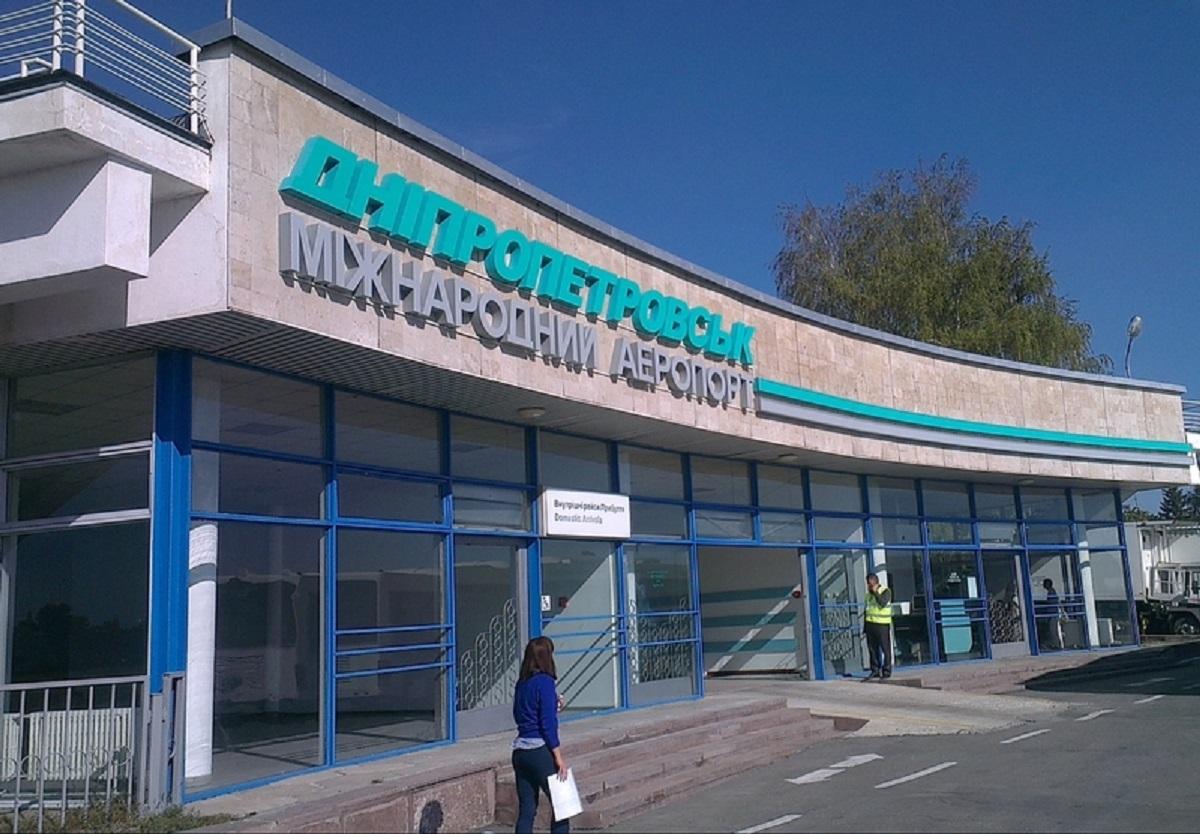 Декоммунизация продолжается: аэропорт Днепра сменил название