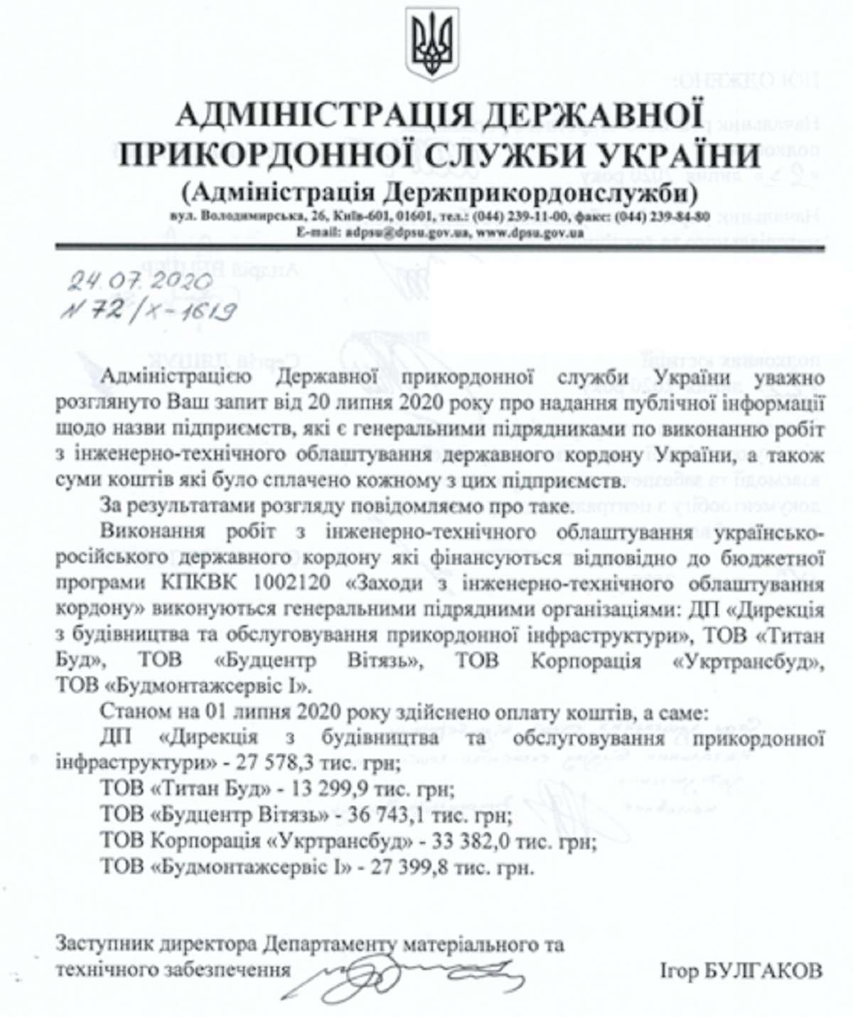 """Стена, которая """"защитит"""" от РФ: чем живет самый скандальный объект Яценюка - фото 4"""