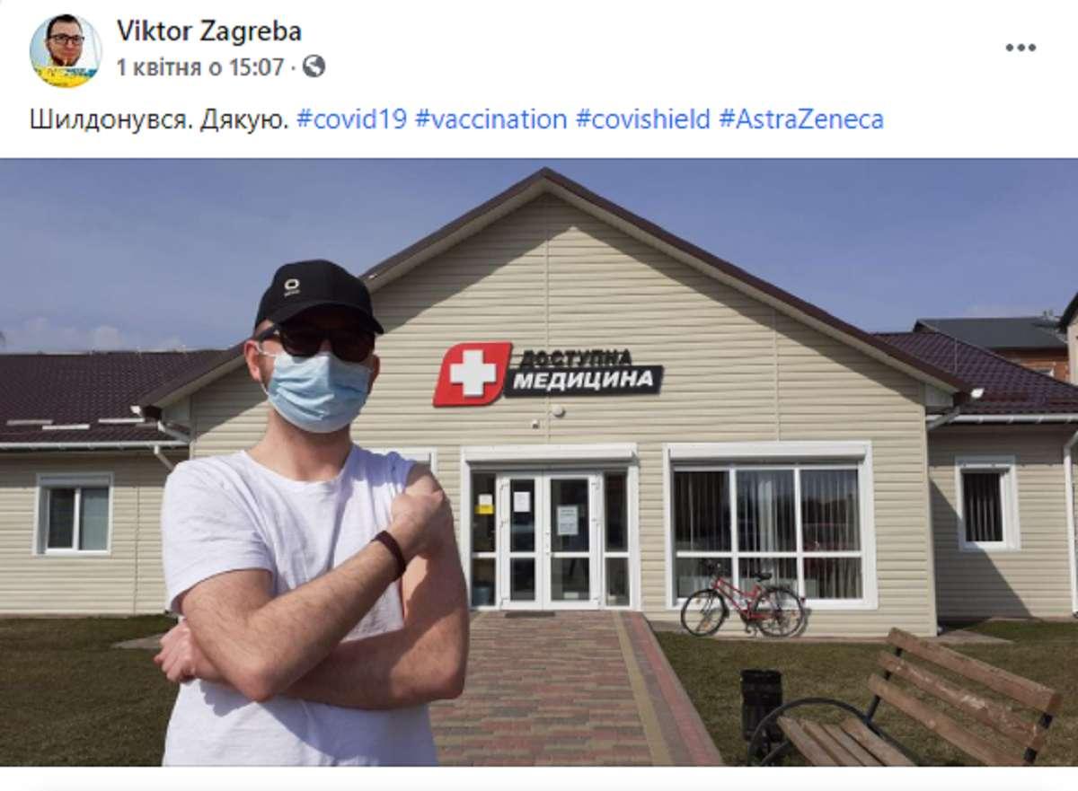За уколом в регионы: как из Киева едут прививаться в сельские больницы - фото 1