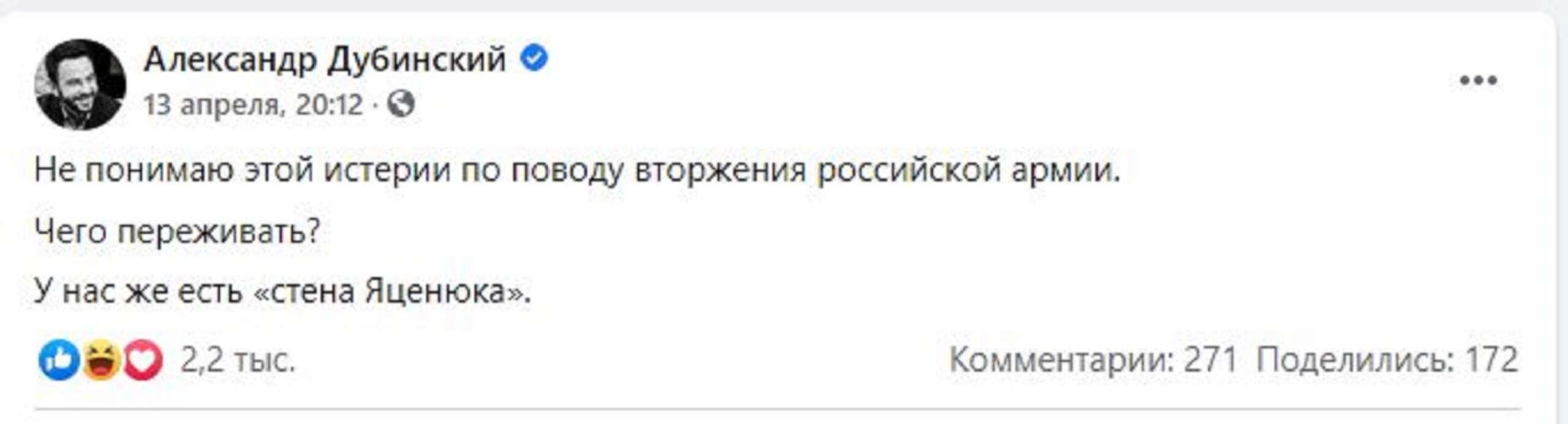 """Стена, которая """"защитит"""" от РФ: чем живет самый скандальный объект Яценюка - фото 1"""