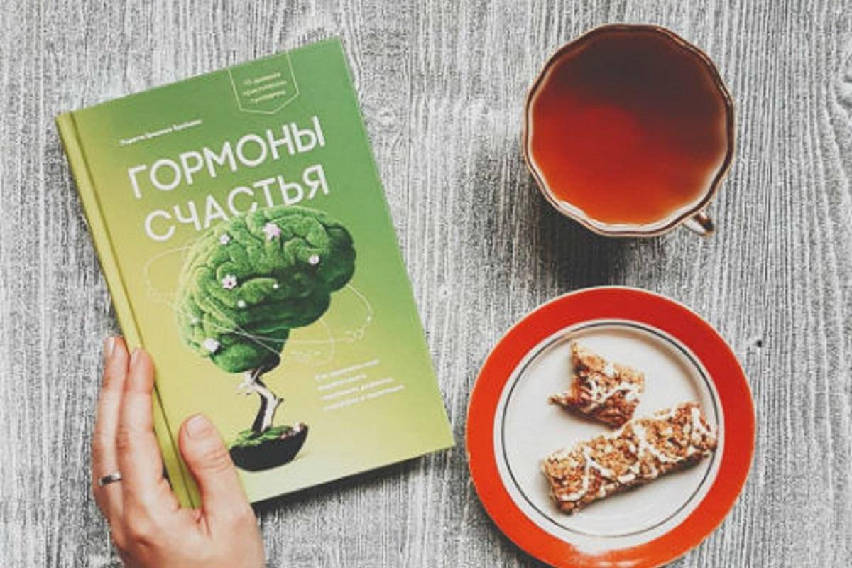 Книги, которые продлевают жизнь – что читать об организме и здоровье - фото 3