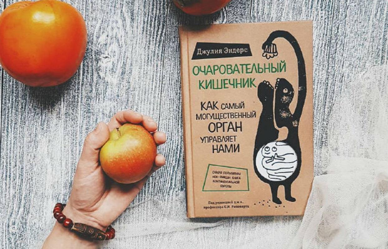 Книги, которые продлевают жизнь – что читать об организме и здоровье - фото 4