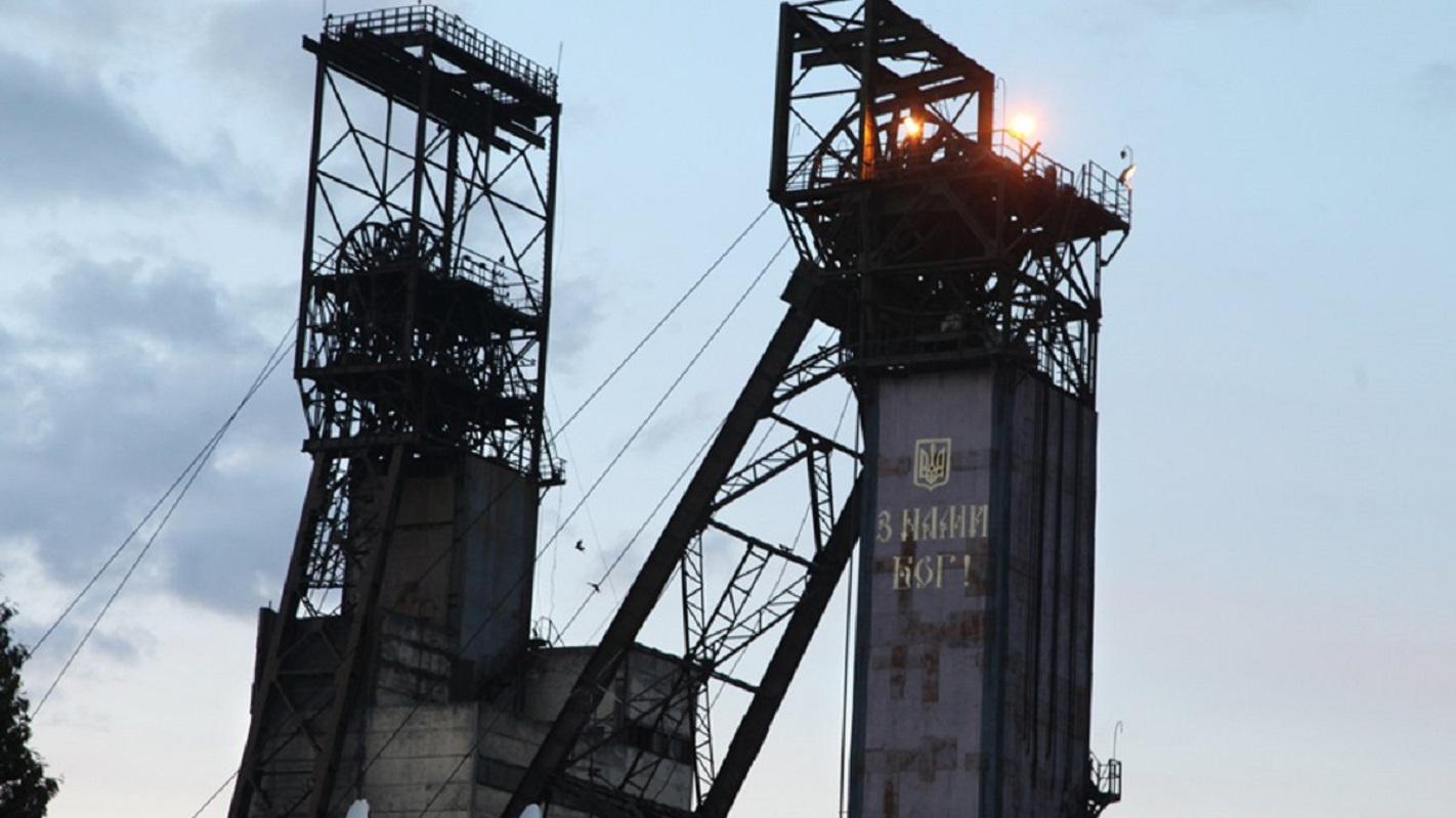 Львовские шахтеры прекращают отгрузки угля из-за долгов по зарплатам