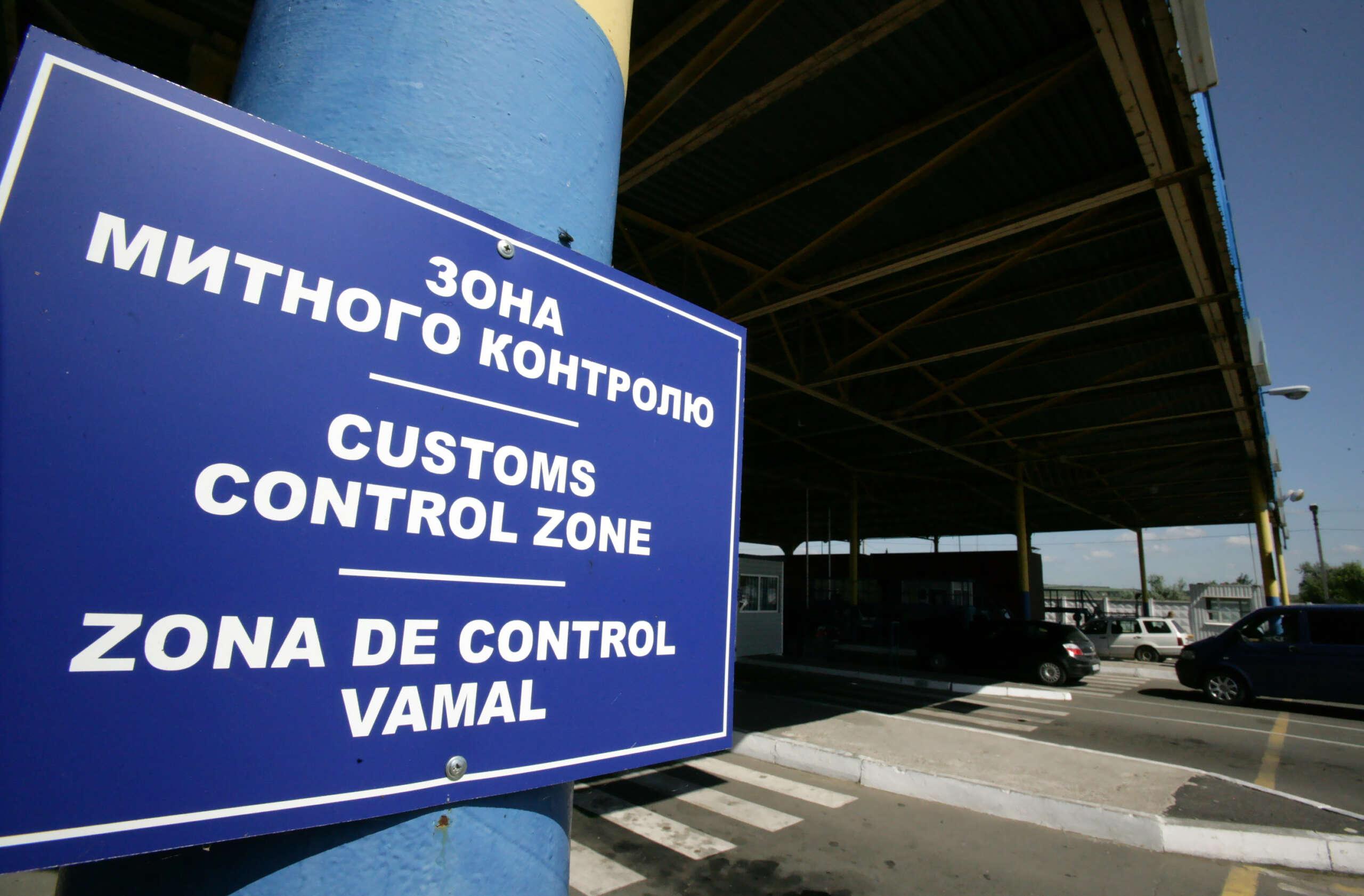 ПЦР или самоизоляция - иностранцам, въезжающим в Украину, дали выбор
