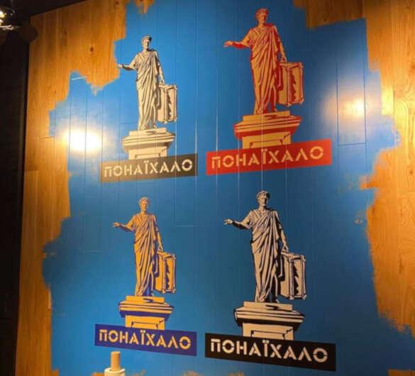 Проткнутый язык и надпись мова - интерьер ресторана возмутил одесситов - фото 2
